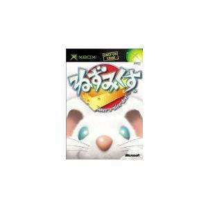 (XBOX) ねずみくす (管理:22029)|collectionmall