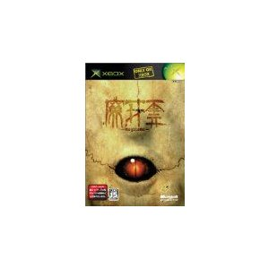 (XBOX) 魔牙霊 (管理:22149)|collectionmall