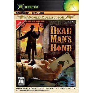 (XBOX) デッド マンズ ハンド (管理:22201) collectionmall