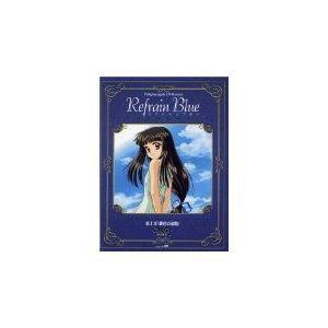 リフレインブルー(1) (DVD) (2000)...の商品画像