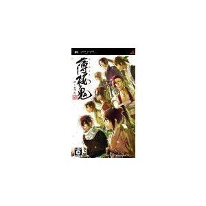 (PSP) 薄桜鬼 ポータブル(通常版) (管理:39929)