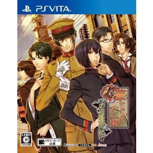 (PS Vita) 華ヤカ哉、我ガ一族 モダンノスタルジィ (管理:420555)