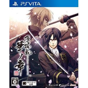 (PS Vita) 薄桜鬼 真改 華ノ章 (管理:420859)