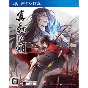 (PS Vita) 真紅の焔 真田忍法帳 (管理番号:421306)