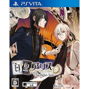 (PS Vita) 白と黒のアリス Twilight line (管理番号:421348)
