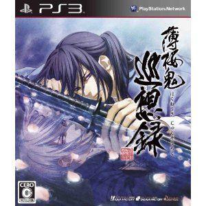 (PS3) 薄桜鬼 巡想録(通常版)  (管理:400429)