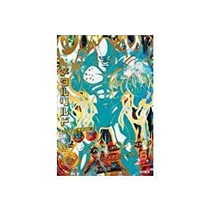 (ドラゴンボールヒーローズ) HG2-30  メタルリルド (HG2-30 UR)(管理:602002)|collectionmall