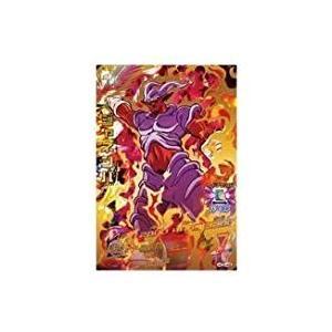 (ドラゴンボールヒーローズ) HG2-49 ジャネンバ (HG2-49 UR)(管理:602003)|collectionmall