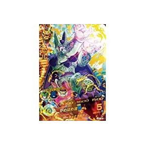(ドラゴンボールヒーローズ) H2-36  セル (H2-36)(管理:602197)|collectionmall