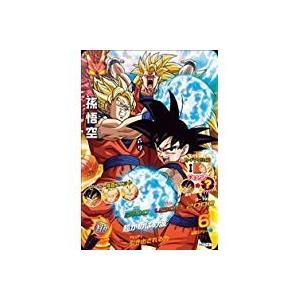 (ドラゴンボールヒーローズ) HG7-41 孫悟空 (HG7-41)(管理:602217)|collectionmall