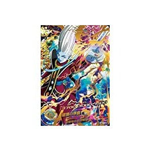 (ドラゴンボールヒーローズ) HG7-58 ウイス (HG7-58)(管理:602220)|collectionmall