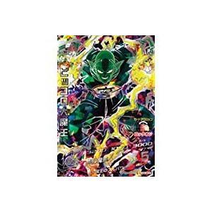 (ドラゴンボールヒーローズ) HG8-SEC2 ピッコロ大魔王 (HG8-SEC2)(管理:602222)|collectionmall