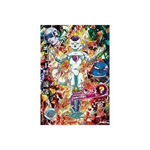 (ドラゴンボールヒーローズ) HGD1-SEC フリーザ:復活 (HGD1-SEC)(管理:602573)|collectionmall