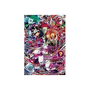 (ドラゴンボールヒーローズ) HGD7-SEC2 ドミグラ (HGD7-SEC2)(管理:602605)|collectionmall