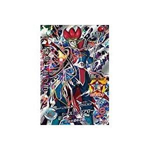 (ドラゴンボールヒーローズ) HGD8-SEC2 魔神ドミグラ (HGD8-SEC2)(管理:602612)|collectionmall
