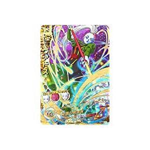 (ドラゴンボールヒーローズ) HGD8-39 ヴァドス (HGD8-39)(管理:602614)|collectionmall