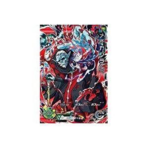 (ドラゴンボールヒーローズ) SH4-SEC メチカブラ (SH4-SEC)(管理:602666)|collectionmall