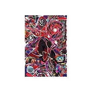 (ドラゴンボールヒーローズ) SH4-SEC2 暗黒仮面王(SH4-SEC2)(管理:602667)|collectionmall