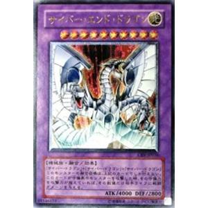 (遊戯王)サイバー・エンド・ドラゴン レリ融(CRV-JP036)|collectionmall