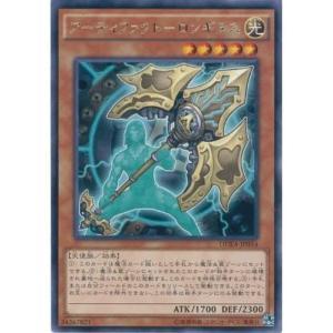 (遊戯王)アーティファクト-ロンギヌス  レア 効(DUEA-JP034)|collectionmall