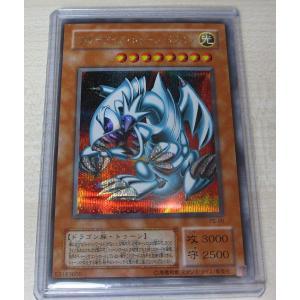 (遊戯王)ブルーアイズトゥーンドラゴ シク効(PS-00)|collectionmall