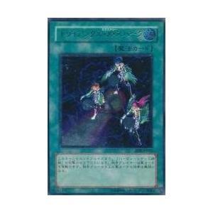 (遊戯王)トライアングルXスパーク  レリ魔(RDS-JP039)|collectionmall