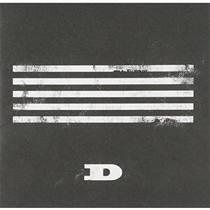 (CD)Made Series - D (ランダムバージョン D or d)(韓国盤) / BIGBANG  (管理:531625)|collectionmall