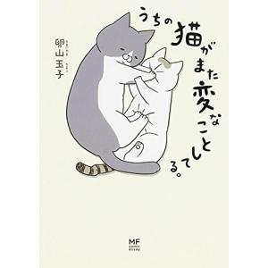 KADOKAWA★中古★ 状態:可  ※一括出品のため、色あせや汚れ等がある場合がございます。 全て...