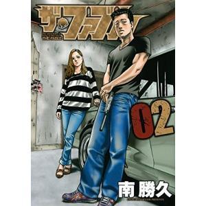 (青年コミック)ザ・ファブル 2 (ヤンマガKCスペシャル)/南 勝久(管理:781640)