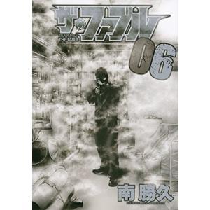 (青年コミック)ザ・ファブル 6 (ヤンマガKCスペシャル)/南 勝久(管理:781644)