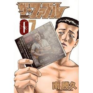 (青年コミック)ザ・ファブル 7 (ヤンマガKCスペシャル)/南 勝久(管理:781645)
