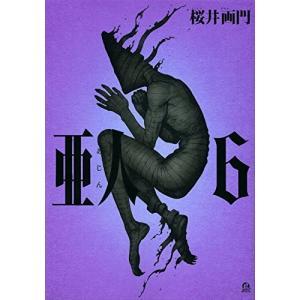 亜人(6) (アフタヌーンKC)|collectionmall