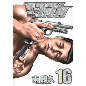 ザ・ファブル(16)(管理:781654)