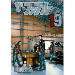 ザ・ファブル(19)(管理:781657)