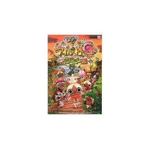 モンハン日記 ぽかぽかアイルー村G PSP版 もっと村おこし...