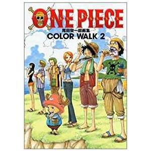One Piece Color walk 2: 尾田栄一郎画集 [書籍] (管理:751011)