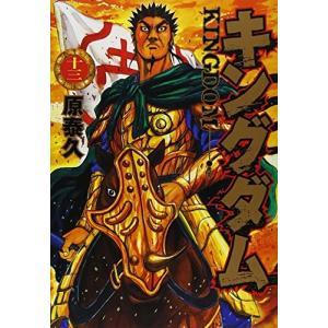 (青年コミック)キングダム 13 (ヤングジャンプコミックス)/原 泰久 (管理:810013)|collectionmall