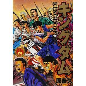 (青年コミック)キングダム 14 (ヤングジャンプコミックス)/原 泰久 (管理:810014)|collectionmall