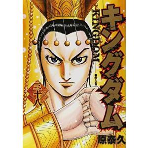 (青年コミック)キングダム 38 (ヤングジャンプコミックス)/原 泰久 (管理:810038)|collectionmall