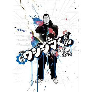 闇金ウシジマくん 34 (ビッグコミックス)|collectionmall