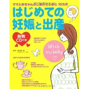 【状態:中古】    2005/06/01発行 海老原 肇/西東社