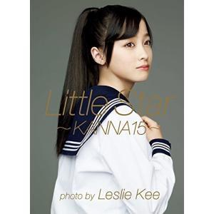 橋本環奈 ファースト写真集 『 Little Star -KANNA15- 』 / ワニブックス 【管理:750041】 collectionmall