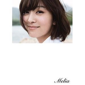 石橋杏奈 写真集 『 Melia 』 / ワニブックス 【管理:750083】 collectionmall