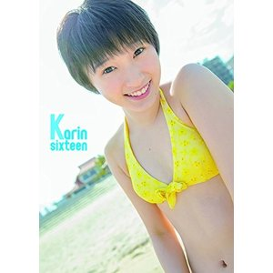 宮本佳林 写真集 『 Karin sixteen 』 【管理:750127】 collectionmall