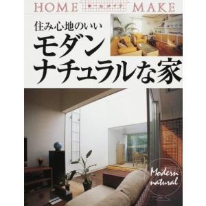 【状態:中古】    2008/05/01発行 ニューハウス出版/ニューハウス