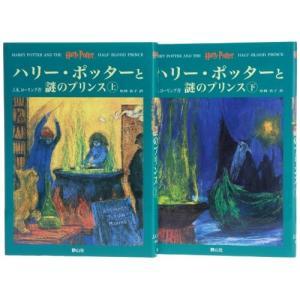 【状態:中古】    2006/05/17発行 J. K. ローリング/静山社