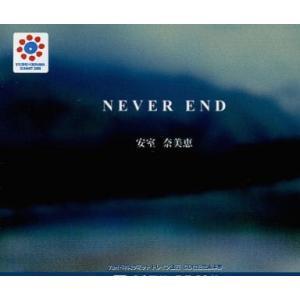 (CD)安室奈美恵/NEVEREND[限定盤](管|collectionmall