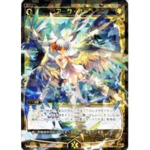 [WIXOSS ウィクロス][WX01-028]アーク・オーラ(SR) collectionmall