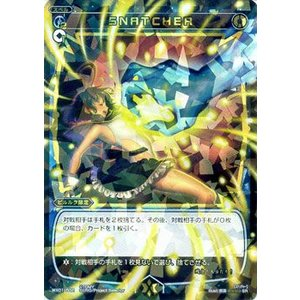 [WIXOSS ウィクロス][WX01-032]SNATCHER(SR) collectionmall