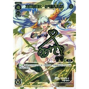 [WIXOSS ウィクロス][WX01-105]太陽の巫女 タマヨリヒメ(SEC) collectionmall